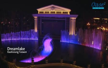 Nhạc nước - đài phun nước Dreamlake - Kaohsiung Taiwan