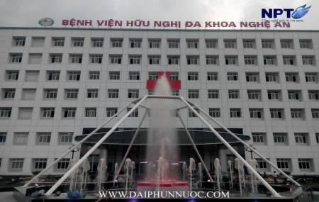 Đài phun nước  tại bệnh viện Hữu Nghị - TP.Vinh